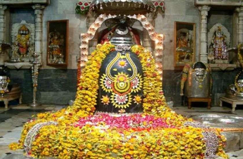 jyotirlinga
