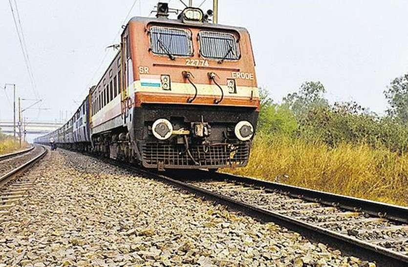 जोरदार बारिश ने रोकी ट्रेनों की रफ्तार, दो ट्रेन रद्द, दो के बदले रूट