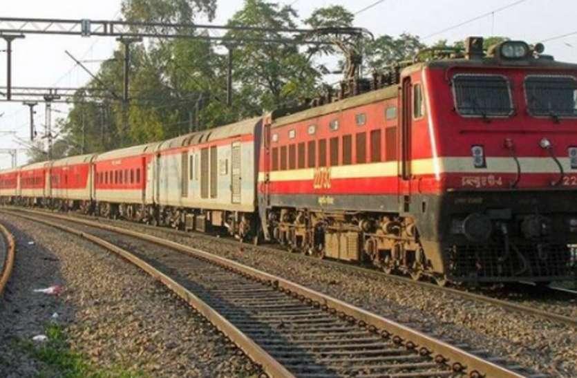 सुस्त पड़ चुके ५५ उम्र पार रेलवे कर्मचारियों की विभाग से होगी छुट्टी
