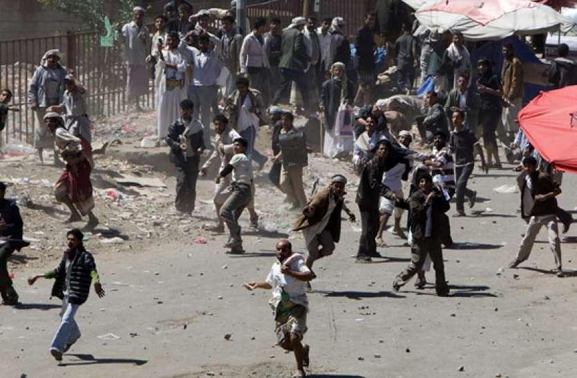 यमन में कई दिनों से जारी झड़प में 40 की मौत, संयुक्त राष्ट्र ने जाहिर की चिंता