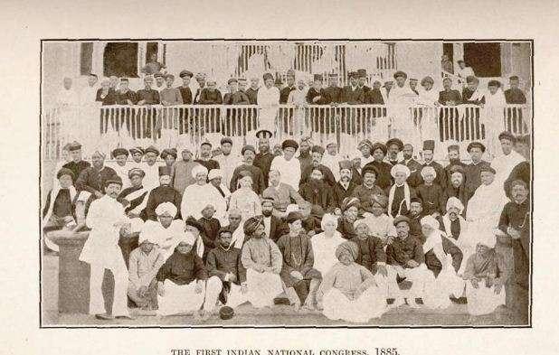 1885 congress