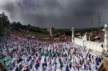 Eid ul Adha 2019 :  देश के लिए अमन व तरक्की और सरहदों की रक्षा करने वाले सैनिकों के लिए मांगा हौसला व हिफाजत