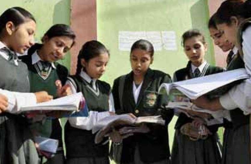 सीबीएसई के एससी-एसटी छात्रों पर गिरी गाज