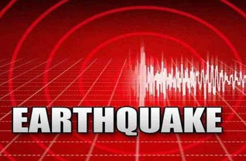 न्यूजीलैंड के मिल्फोर्ड साउंड में 5.5 तीव्रता का भूकंप, 7000 लोगों ने किया महसूस