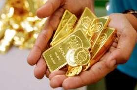 सोना से मालामाल बनने का शानदौर मौका, इन तरीकों से करें निवेश