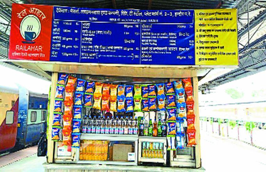 महीनों से बंद पड़ा रेलवे का भोजनालय, जनता खाना भी हुआ गायब