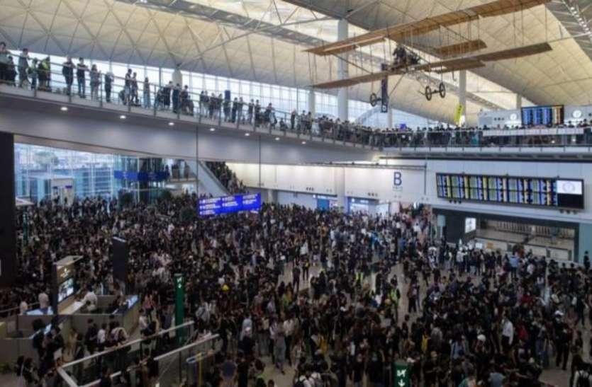 हांगकांग: एयरपोर्ट के अंदर घुसे प्रदर्शनकारी, सभी अंतर्राष्ट्रीय उड़ानों को रद्द किया गया