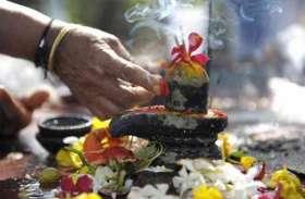 सावन का पहला सोमवार आज, पूजन में रखें सोशल डिस्टेंसिंग, घर पर इस तरह करें शिव स्थापना और पूजा