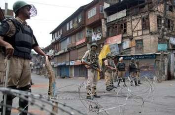 Kashmir:हिंसा भडक़ाने की आशंका पर लगाई निषेधाज्ञा