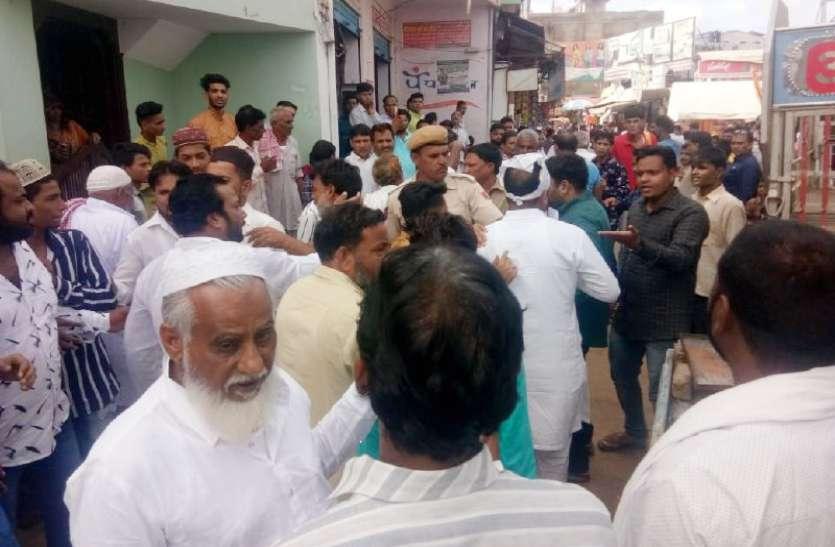 Controversy Between Two Groups After Eid Namaz : सीकर जिले के खाटूश्यामजी में सोमवार को बकरीद पर ईदगाह में हुई नमाज के बाद मुस्लिम समुदाय के एक ही परिवार के लोगों के बीच झगड़ा हो गया।