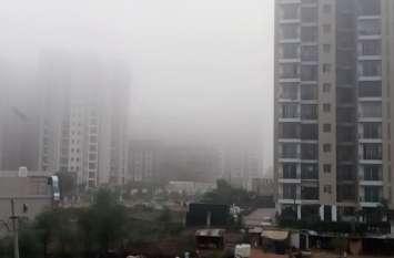 वीडियो : मानसरोवर के बाहरी इलाकों में आज सवेरे धुंध देखकर आश्चर्यचकित रह गए लोग