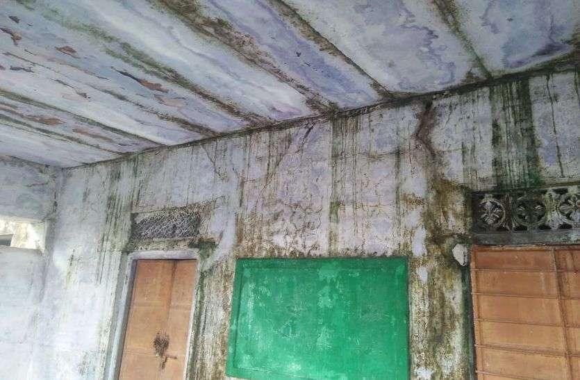 अभिभावकों में भय: स्कूल भवन क्षतिग्रस्त,स्कूल जाने से डर रहे विद्याथी