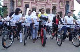 World elephant day : विश्व एलिफेंट डे के मौके पर हुई साइकिल रैली