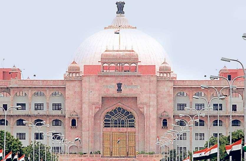 10 फरवरी से होगा विधानसभा सत्र, राज्यपाल कलराज मिश्र ने दी मंजूरी