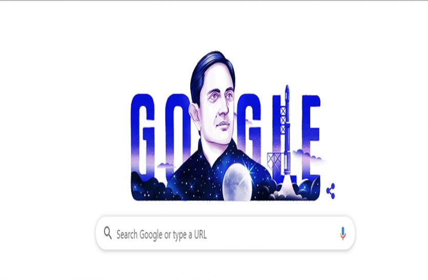 गूगल डूडल ने मनाई विक्रम साराभाई की 100वीं जयंती
