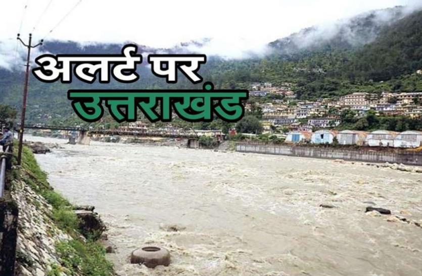 Uttarakhand Weather Report