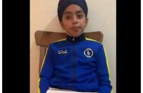 वीडियो वायरल: बच्ची को बोला आतंकवादी, उसने दिया मुंह तोड़ जवाब