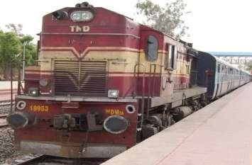 40 हजार लोग कर रहे हैं रेल से सफर, फिर भी नहीं चल रही नई रेल