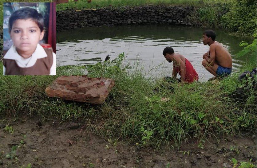 कुएं पर पैर धोने गई थी बच्ची, फिसलकर गिरी कुएं में, डूबने से मौत