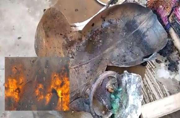 Video : गैस सिलेंडर फटने से गांव में मचा हड़कम्प, लोगों के दहल गए दिल