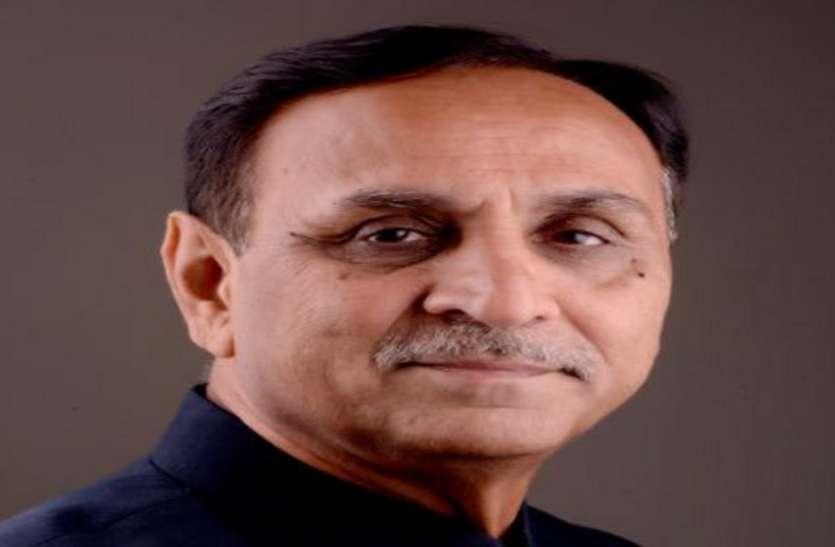 CM Vijay rupani रूस से सीएम ने की कलक्टर से बात, दिए जांच के निर्देश, गृह मंत्री ने भी मांगी रिपोर्ट