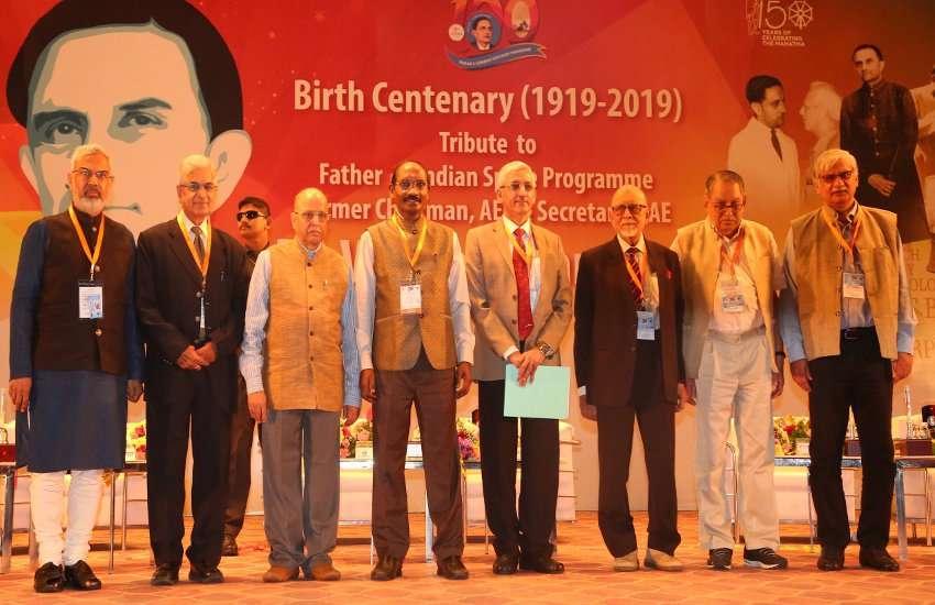 Dr. Vikram Sarabhai Centenary Celebration