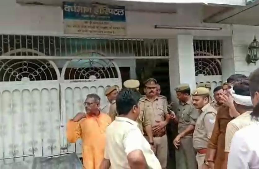 Big Breaking: BJP प्रदेश अध्यक्ष Swatanra Dev Singh का एक्सीडेंट, अस्पताल में कराया गया भर्ती- देखें वीडियो