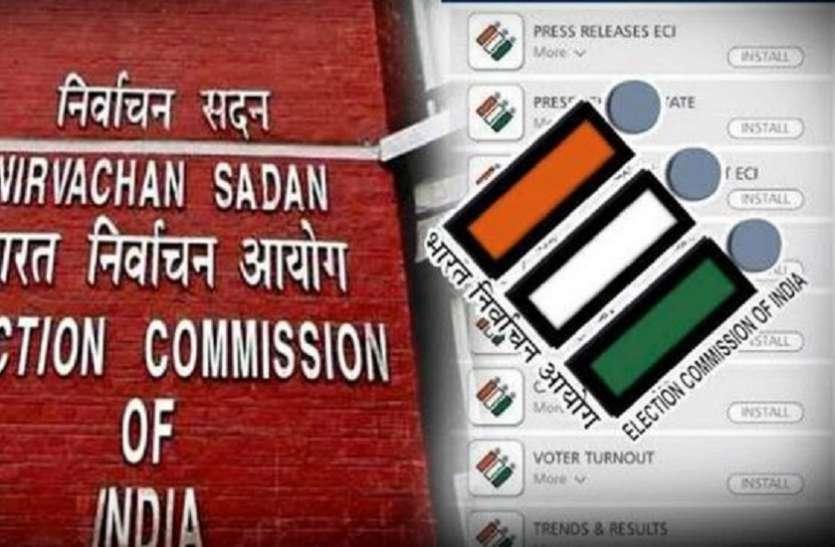 जम्मू-कश्मीर विधानसभा परिसीमन पर चुनाव आयोग की बैठक, कम हो सकती है सीटें