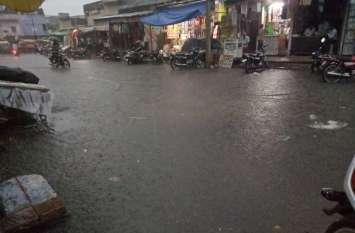 सावधान! मौसम विभाग ने दी चेतावनी, दौसा में चार दिन तक भारी बारिश का रहेगा दौर