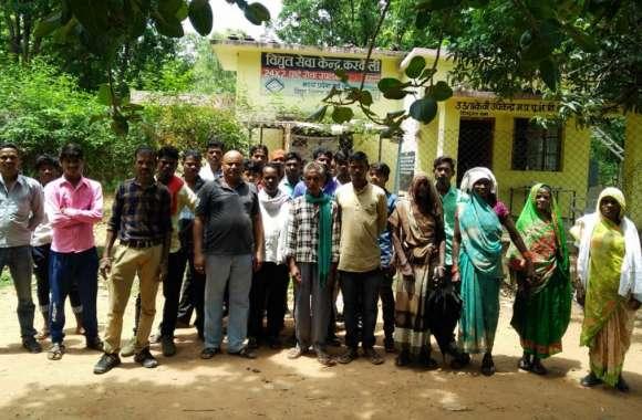 बिजौरा गांव में एक माह से बंद बिजली, ग्रामीणों ने दी आंदोलन की चेतावनी