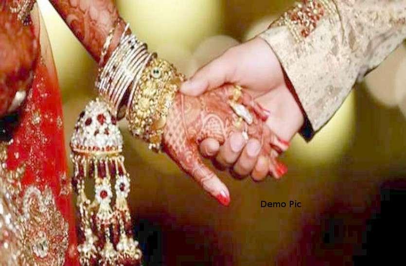 चुपके-चुपके GF ने BF से कर ली शादी, परिवार वालों को हुई ये खबर तो प्रेमी जोड़े ने उठा लिया ये कदम...
