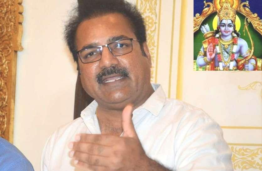अब गहलोत के मंत्री खाचरियावास का दावा, 'मैं और मेरा परिवार भी श्रीराम वंशज'