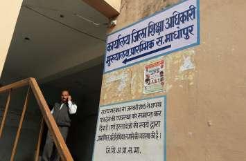 अब सरकारी स्कूलों में त्योहार पर भी करवा सकेंगे भोजन,मिड-डे मिल योजना में नवाचार