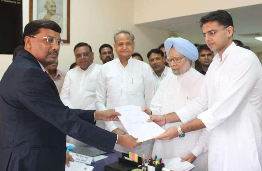 Dr Manmohan Singh ने भरा Rajya Sabha सीट के लिए नामांकन, असम से रह चुके हैं 5 बार सांसद