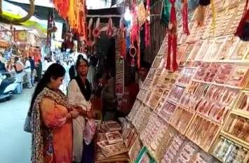 Raksha Bandhan 2019 : रक्षाबन्धन पर्व को लेकर बाजार हुए गुलजार, महिलाएं कर रही चाइनीज राखी का विरोध