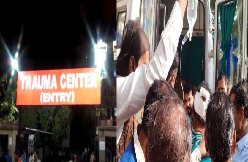प्रदेश अध्यक्ष के बाद अब भाजपा के इस बड़े नेता के साथ हुआ बड़ा हादसा, आनन-फानना में ट्रॉमा सेंटर में भर्ती, अस्पताल पहुंचे पार्टी के सदस्य