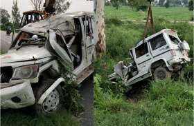 कार चालक को झपकी लगने से हुआ हदसा, दो की मौत और पांच घायल