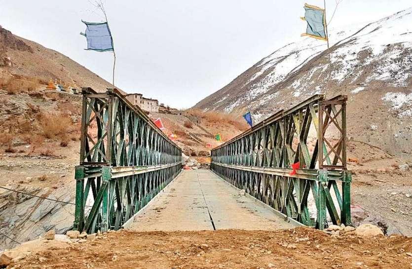 भारत के फैसले पर चीन का विरोध, कहा- लद्दाख में चीनी क्षेत्र भी शामिल