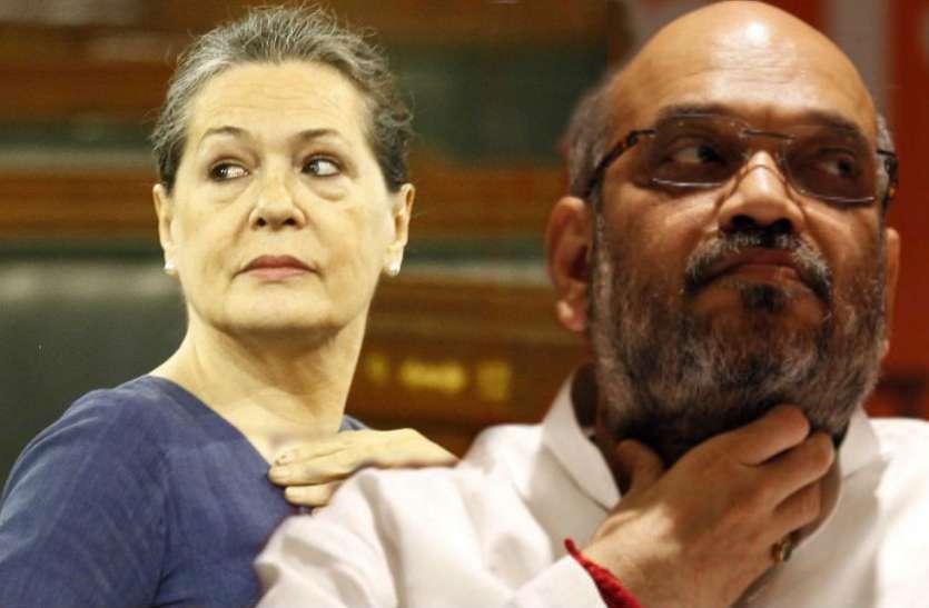 भाजपा तड़ीपार और अपराधियों को बनाती है अध्यक्ष, हम गांधी परिवार के नेतृत्व में चलना चाहते हैं: कांग्रेस प्रवक्ता