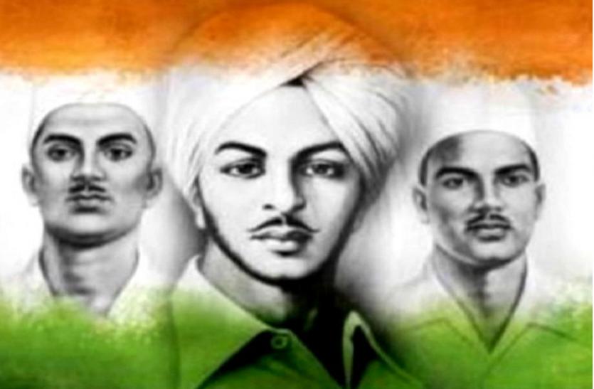 अमर शहीद भगत सिंह, राजगुरु और सुखदेव को शहीद का दर्जा दिलाने को गांव के लोग PM के क्षेत्र में दे रहे धरना
