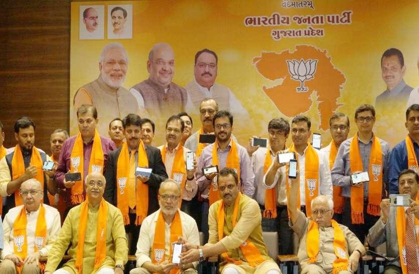 Dr.Tejas patel and 39 other doctor's Joined BJP पद्मश्री डॉ.तेजस पटेल,डॉ.सुधीर शाह सहित ४० चिकित्सकों ने थामा भाजपा का दामन