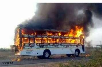 Big Breaking: बस जलाने के संदिग्ध में पकड़े गए दो पुलिस कर्मी, हुआ बड़ा खुलासा