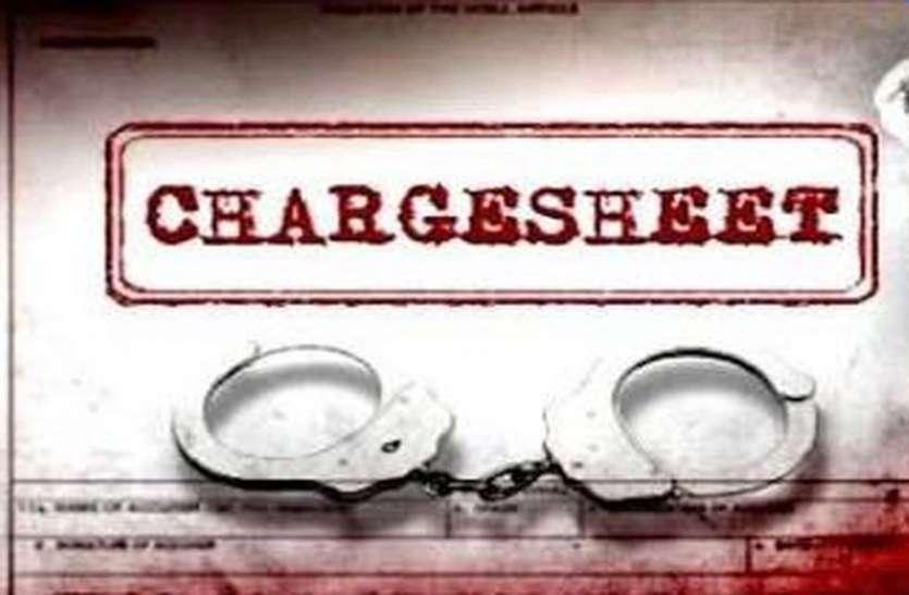 Surat News: फर्जी दस्तावेज के मामले में गजेरा के खिलाफ चार्जशीट