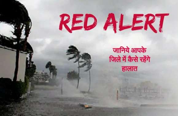 Red Alert : छत्तीसगढ़ के इन जिलों में बारिश मचाने वाला है कहर, रेड अलर्ट जारी