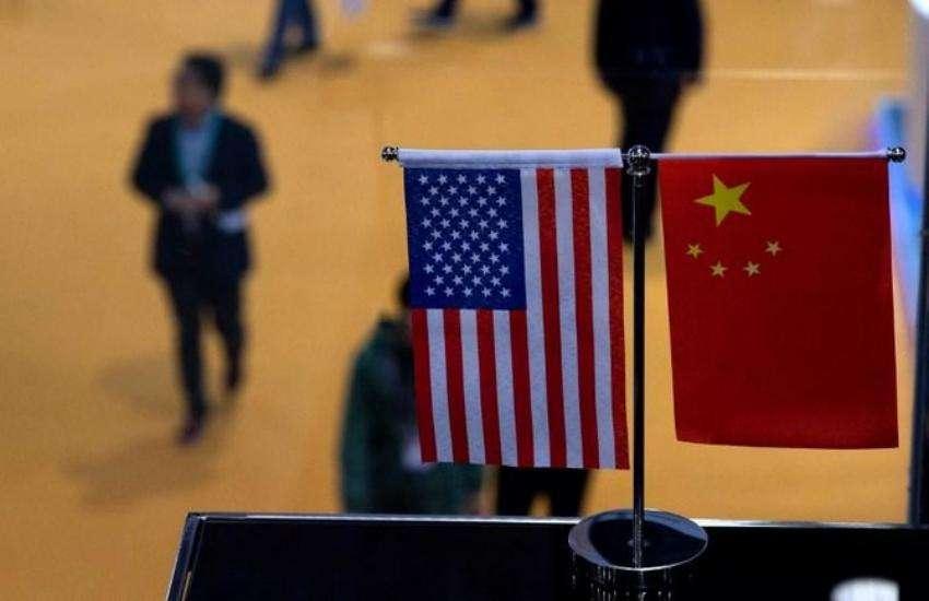 America China