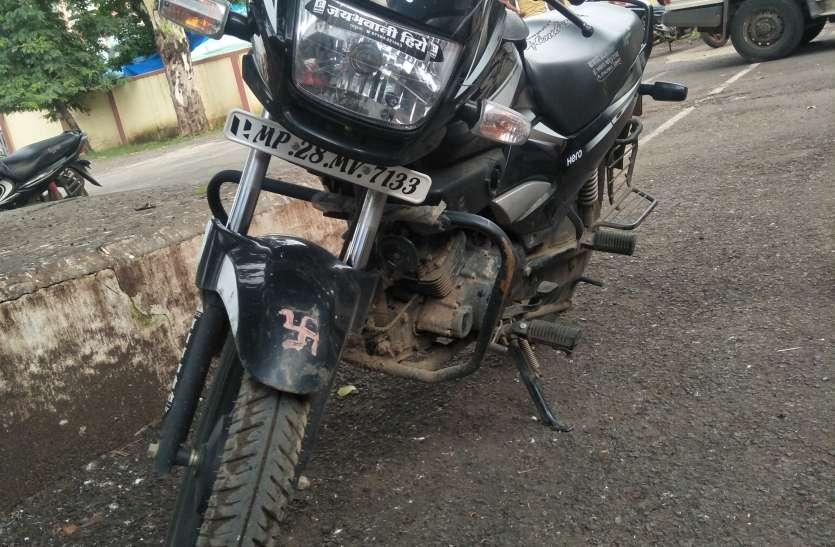 बाइक चोर पकड़ाया