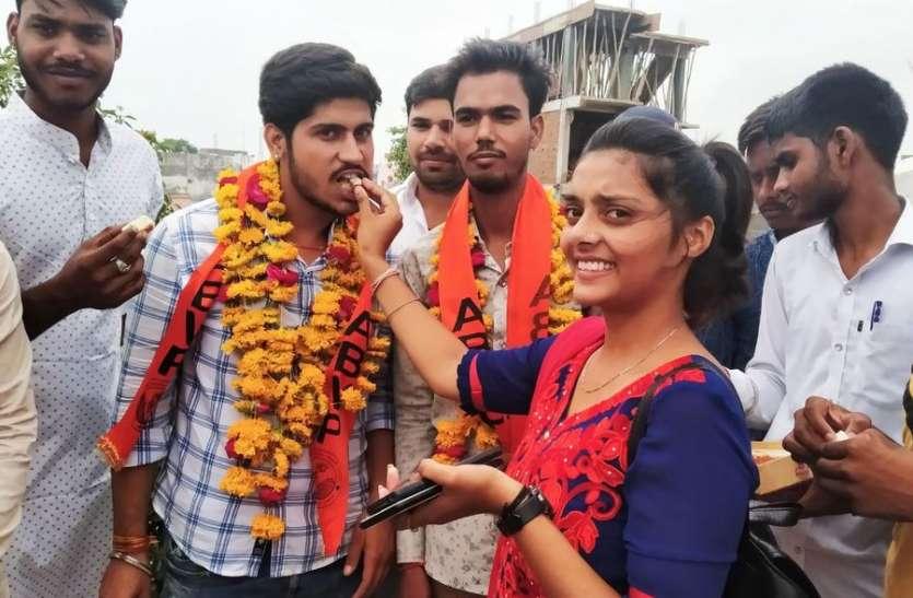 छात्रसंघ चुनाव 2019 : कॉलेजों में धूम-धड़ाका शुरू, एबीवीपी ने खोले पत्ते