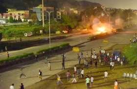 Live Watch: वीडियो में देखिए कैसे उग्र भीड़ ने वाहनों को कर दिया आग के हवाले, हाथों में पत्थर, सरिए लिए कैसे फैलाई दहशत
