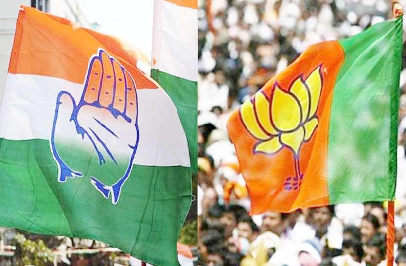 बड़ी खबर : राज्यसभा उपचुनाव में भाजपा नहीं उतारेगी प्रत्याशी, पार्टी आलाकमान से चर्चा के बाद हुई घोषणा