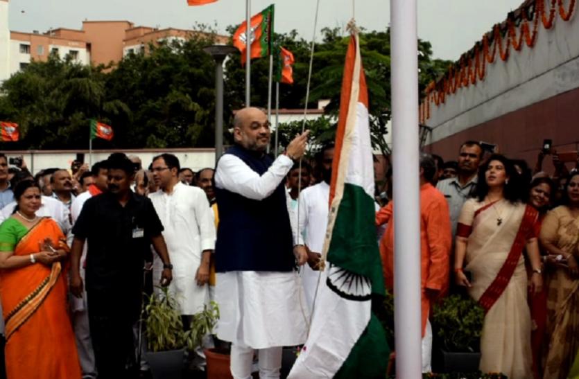 जम्मू-कश्मीर को लेकर मोदी सरकार का बड़ा फैसला, 15 अगस्त को लाल चौक पर झंडा फहराएंगे अमित शाह!
